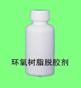 导电银胶的应用和研究